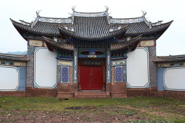 Jade Emperor Pavillion in Midu County, Dali