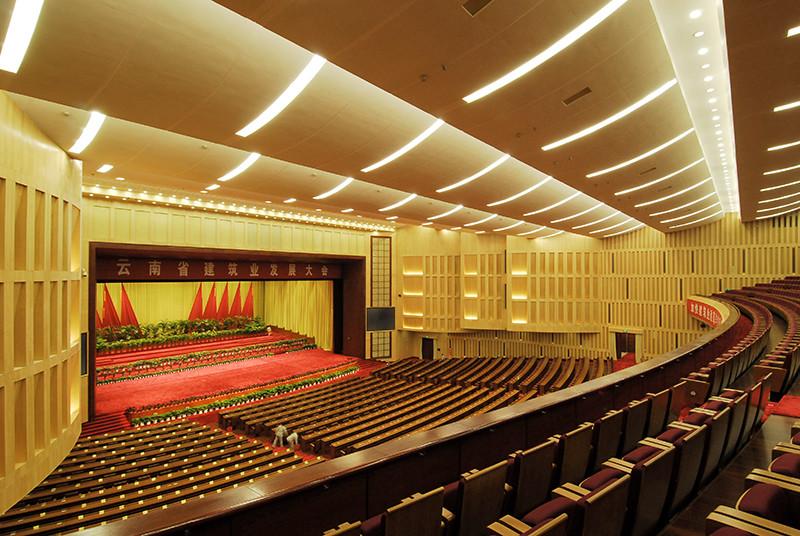 Yunnan Haigeng Auditorium-02