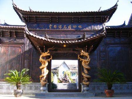 Yunnan Silver Museum in Heqing County, Dali