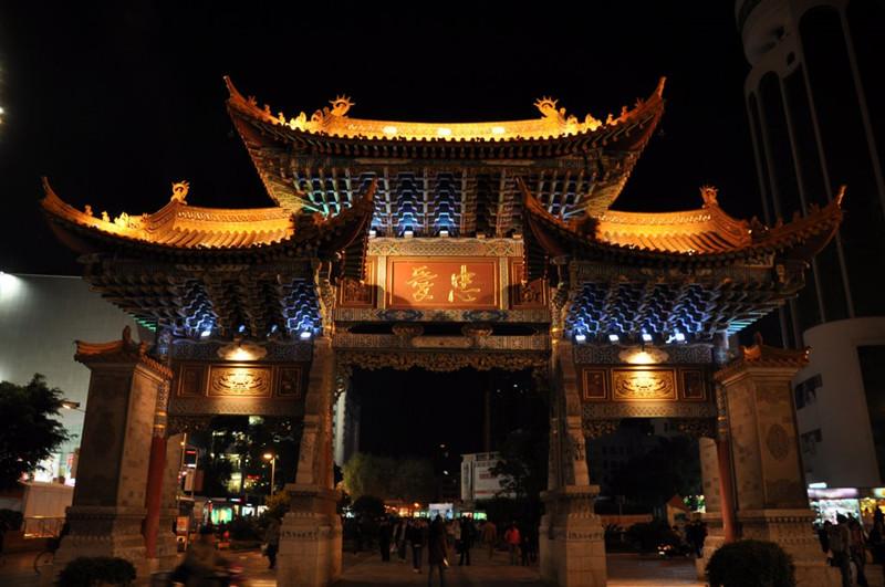 Zhongaifang Archway in Kunming