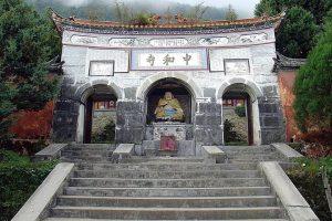 Zhonghe Temple of Cangshan Mountain in Dali City