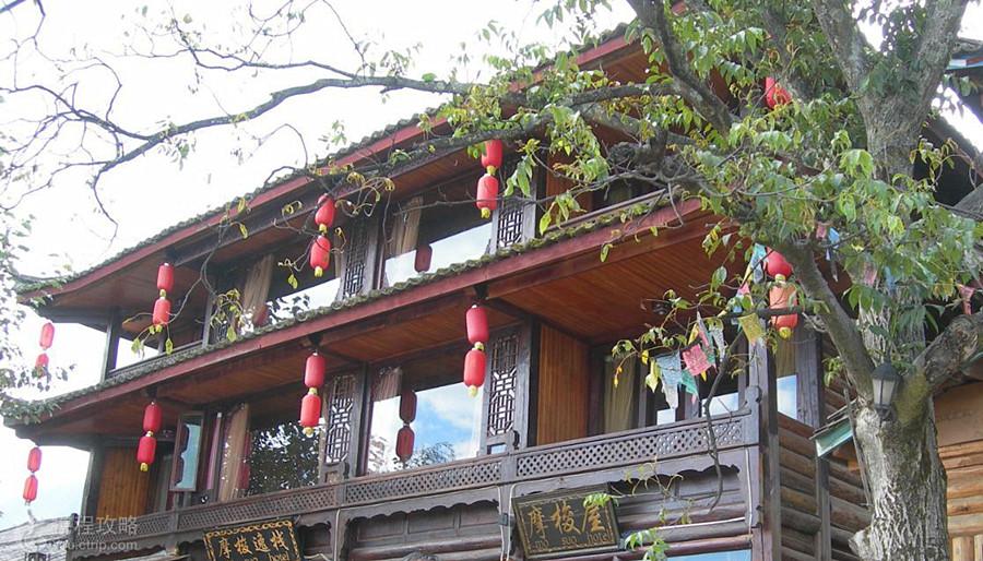 Zhudi Village of Lugu Lake, Lijiang-02