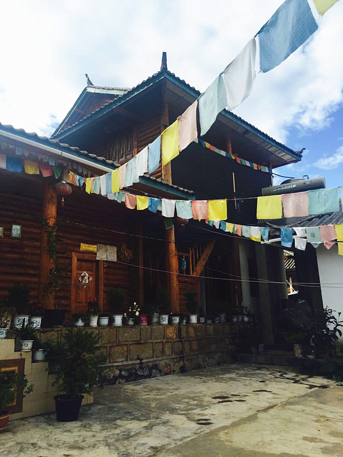 Zhudi Village of Lugu Lake, Lijiang-04