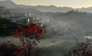 Lawan Magu Yi Village