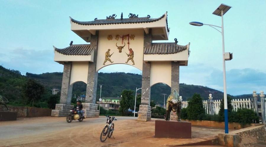 Baozidong Village of Wenlan Town in Mengzi City, Honghe