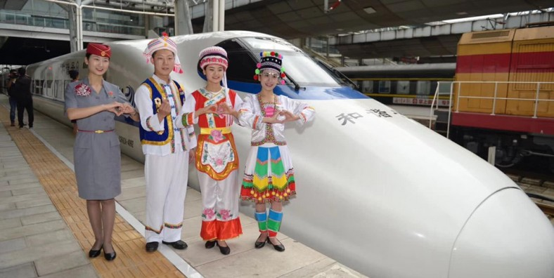 7 Days Kunming, Lijiang and Shangri-la Highlights Tour by Bullet Train