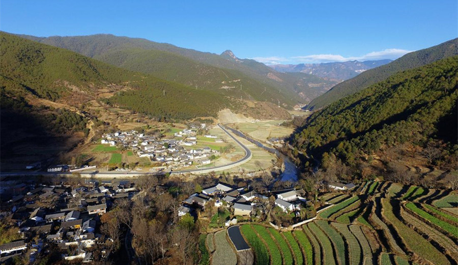 Lapu River of Jinsha-Yangtze River in Weixi County, Diqing