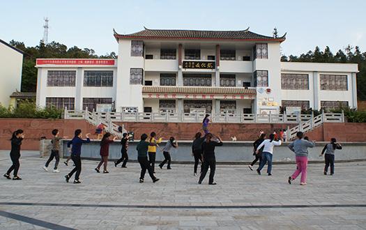 Shaochong Culture Station in Shiping County, Honghe