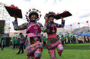 Tiaocai Dance of Yi Ethnic Minority in Nanjian County, Dali