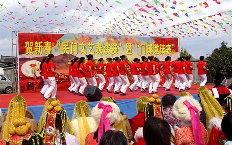 Wenhua Zhongcun Village of Huangshan Town in Yulong County, Lijiang