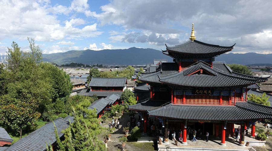 Mu's Residence, Lijiang