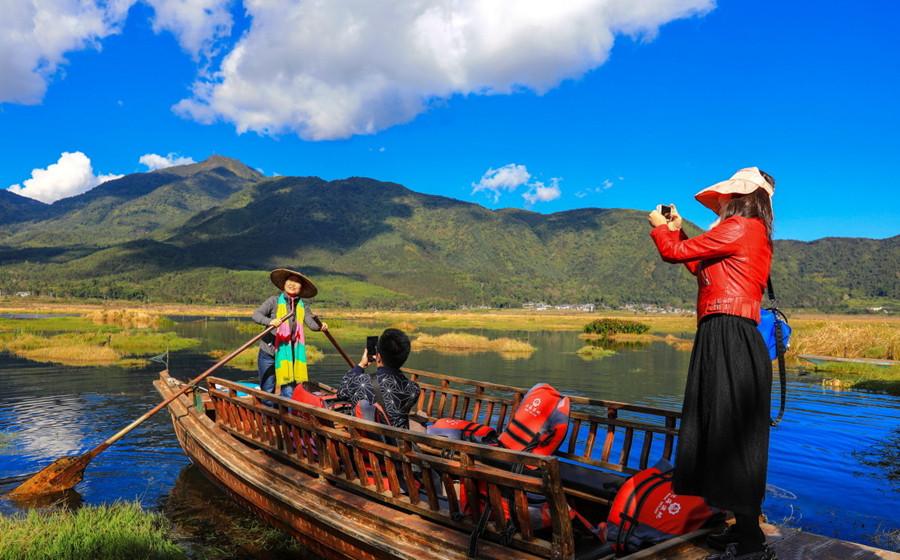 Beihai Wetland Reserve in Tengchong County, Baoshan