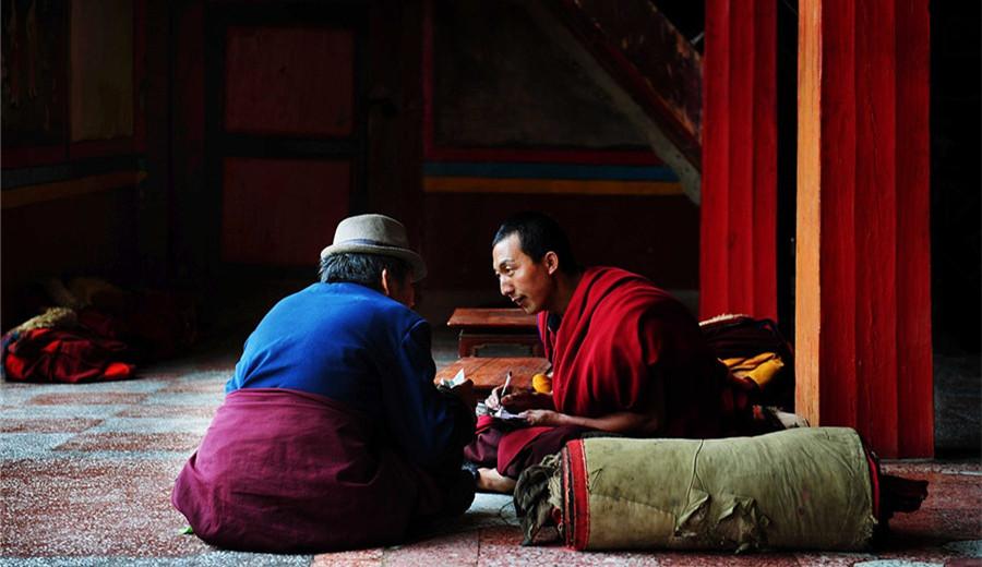 Dongzhulin Monastery in Deqin County, Diqing