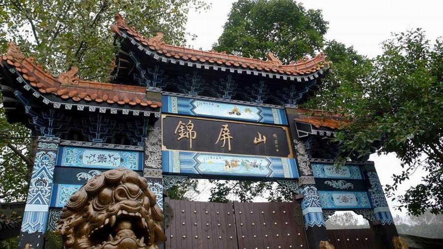 Jinping Mountain Scenic Area in Eshan County, Yuxi