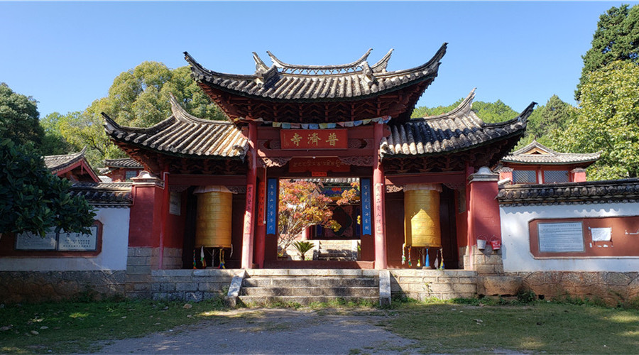 Puji Monastery, Lijiang