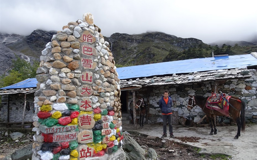 The Base Camp of Haba Snow Mountain, Diqing