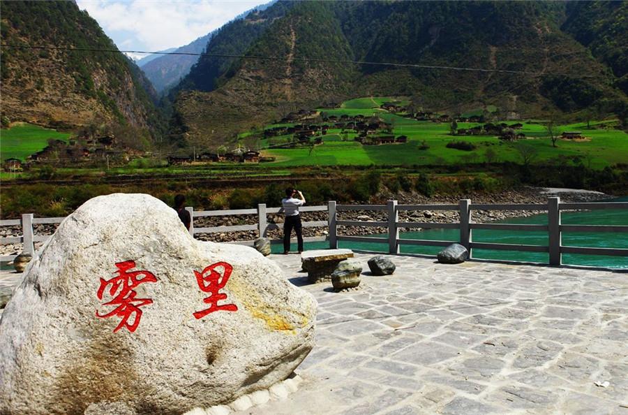 Wuli Village in Bingzhongluo, Nujiang