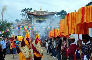 Zhamei Monastery in Ninglang County, Lijiang