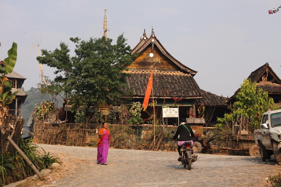 Jingmai Village of Huimin Hani Ethnic Town in Lancang County, Puer