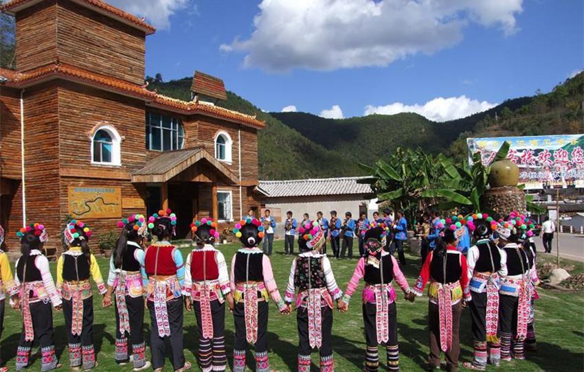 Miyilu Folk Custom Valley in Nanhua County, Chuxiong