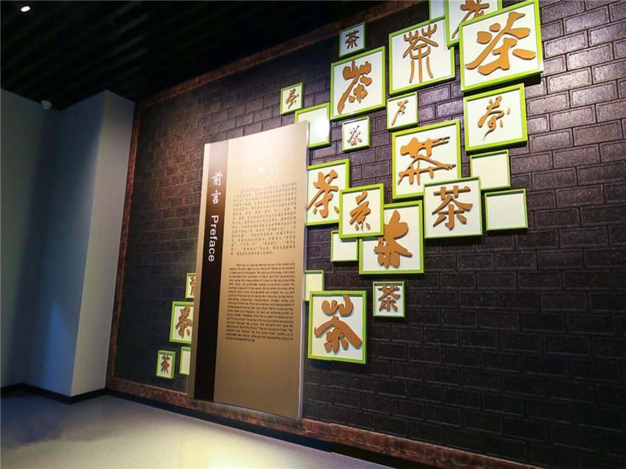 Puer City Museum