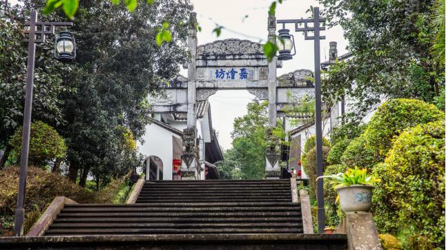 Tea Restuarant of China Puer Tea Exhibition Garden in Puer City