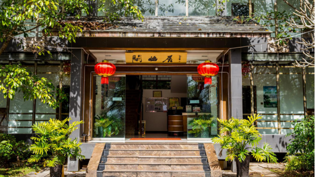 Xianyiju Hotel of China Puer Tea Exhibition Garden in Puer City