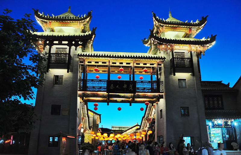 Yiren Ancient Town, Chuxiong