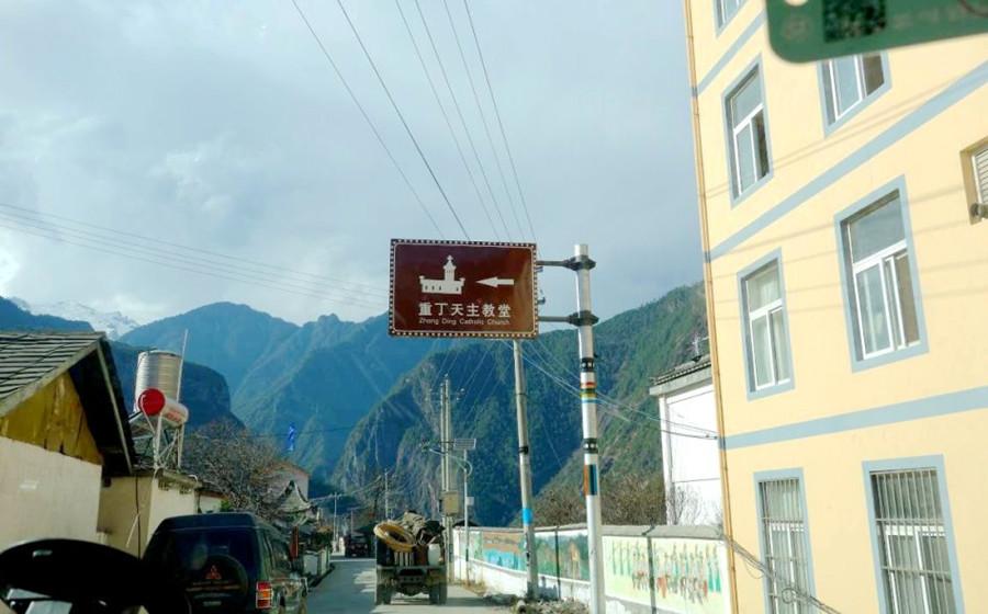 Zhongding Village in Bingzhongluo, Nujiang