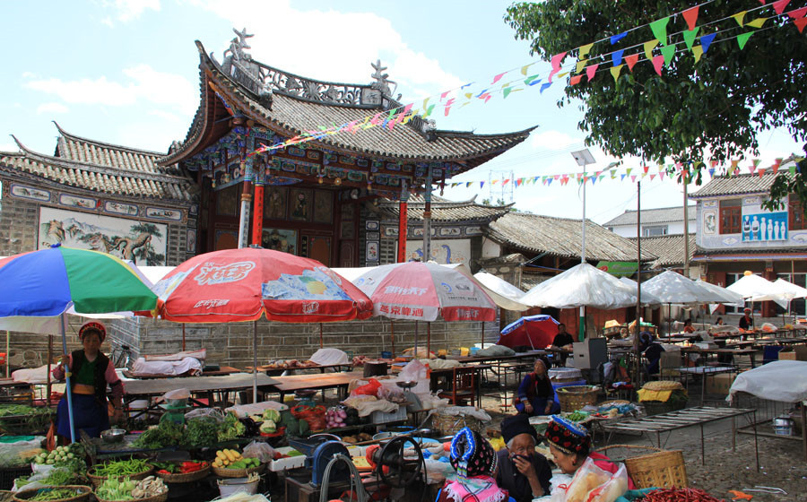 Zhoucheng Village in Dali City