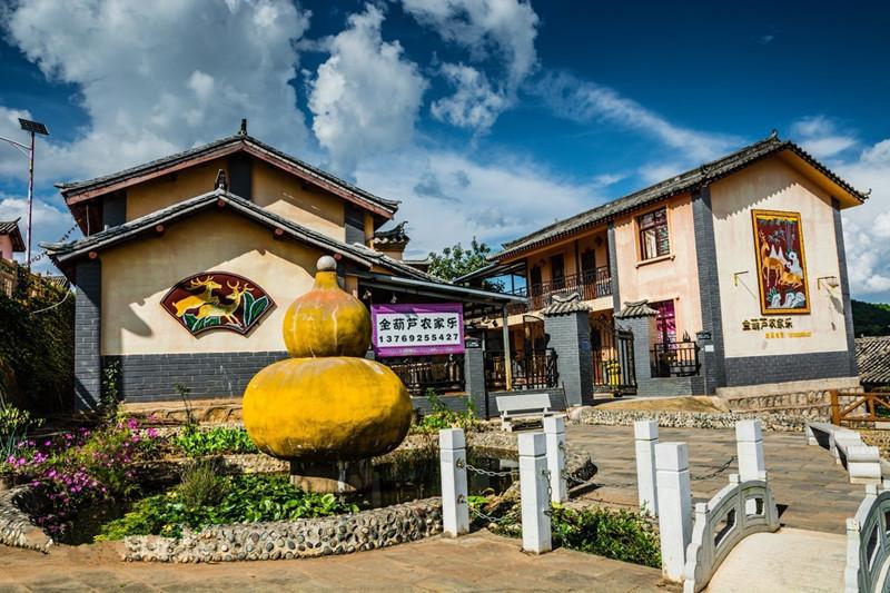 Zixi Yi Ethnic Village of Zixi Town in Chuxiong Ciy, Chuxiong Prefecture