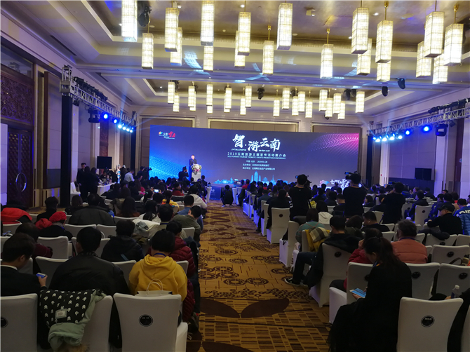 2019 Yunnan Tourism Thematic Promotional Event