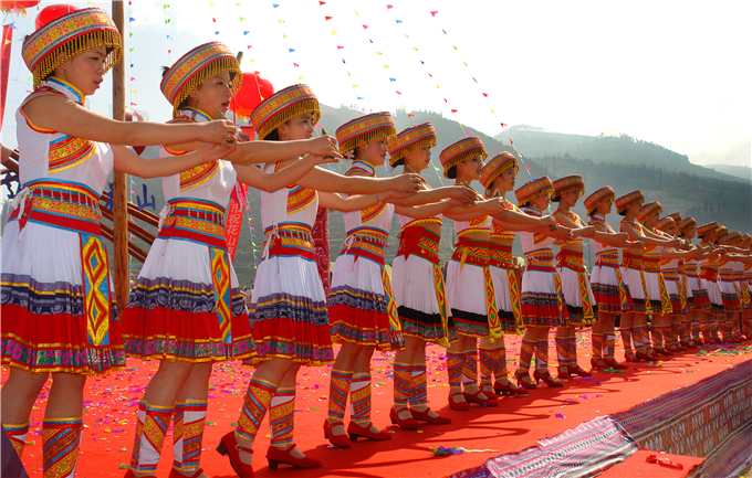 Huashan Festival of Miao People in Pingbian