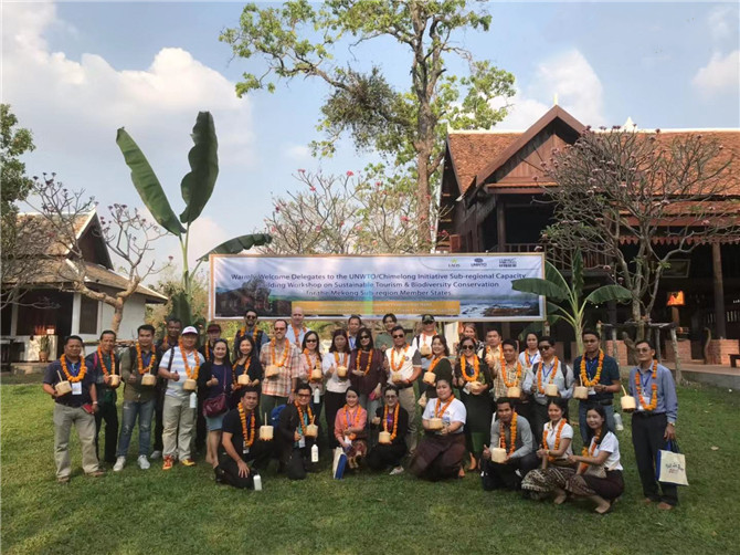 Sustainable Tourism and Biodiversity Conservation Workshop in Laos