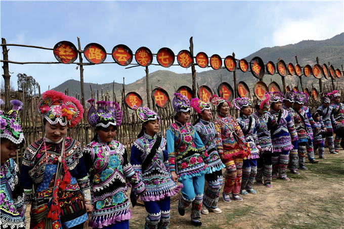 Yunnan ethnic costumes