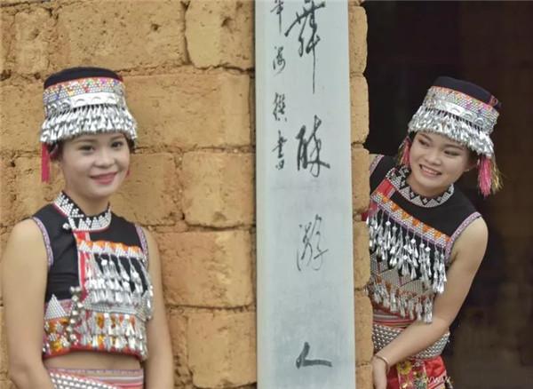 Damuyu village in Xinping County of Yuxi, Yunnan