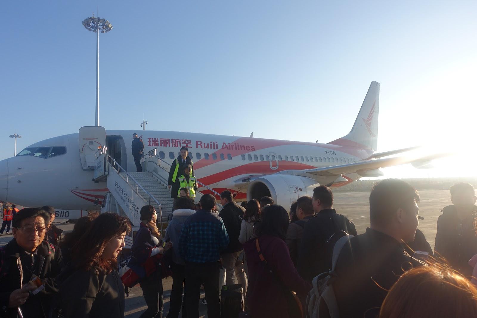 Mangshi-Mandalay Flight