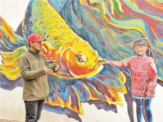 Mural in Guanzhong Village, Dongchuan District, Kunming