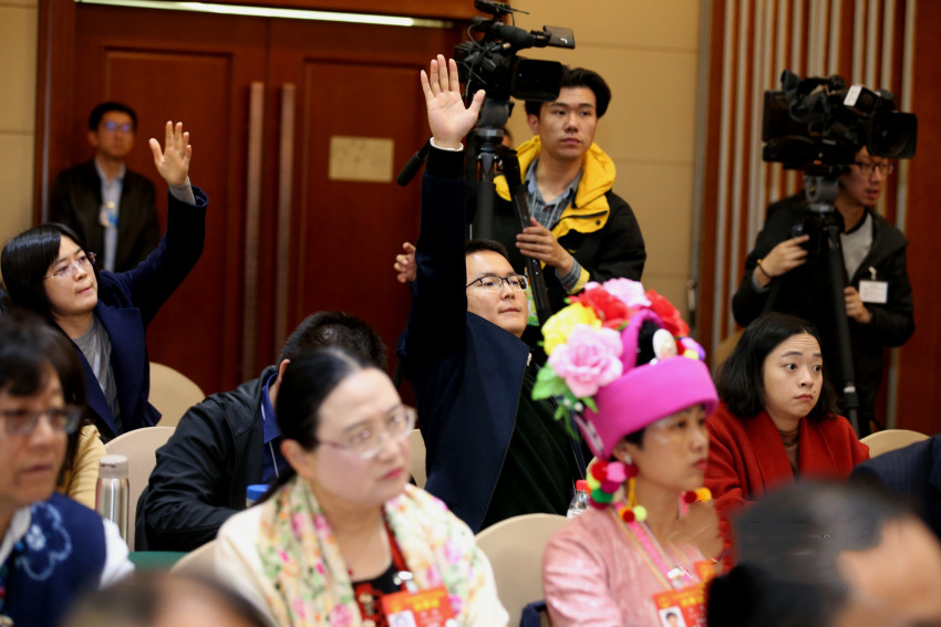 Plenary session of the yunnan delegation to the National People's Congress