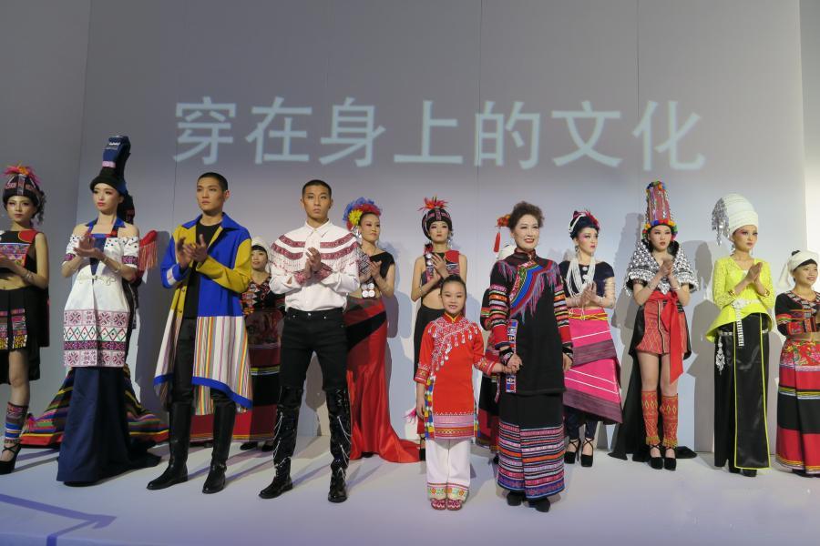 Pu'er ethnic costumes