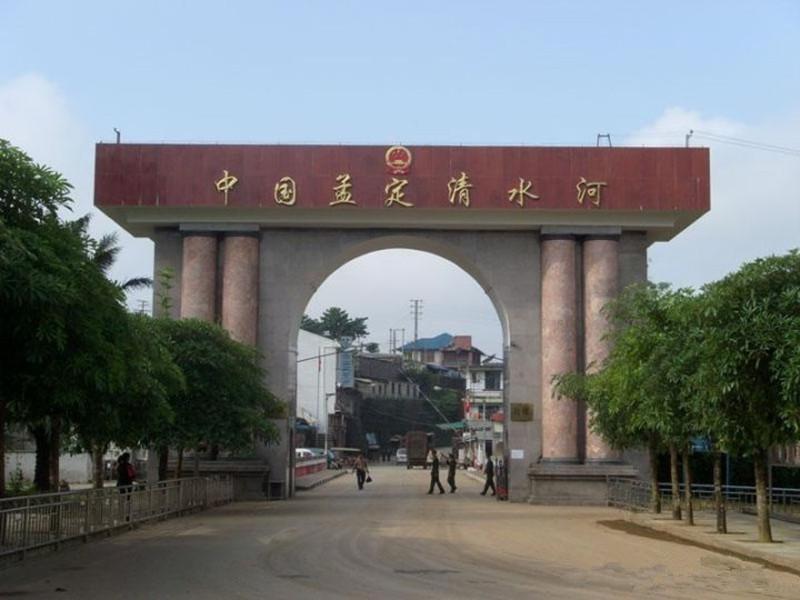 Qingshuihe National Port in Gengma County, Lincang