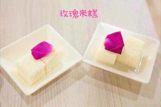 Rose rice-cake