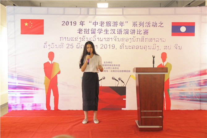 Lao students compete for Chinese proficiency in Kunming