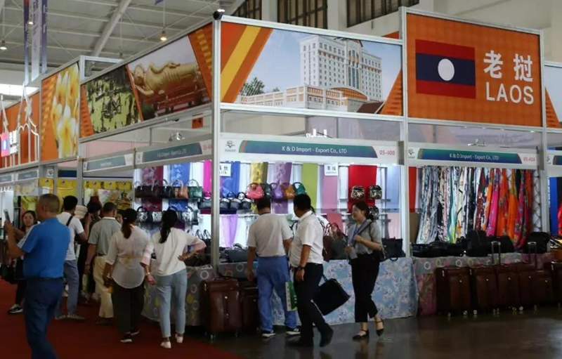 2019 South and Southeast Asia Commodity Expo and Investment Fair (SSACEIF) in Kunming
