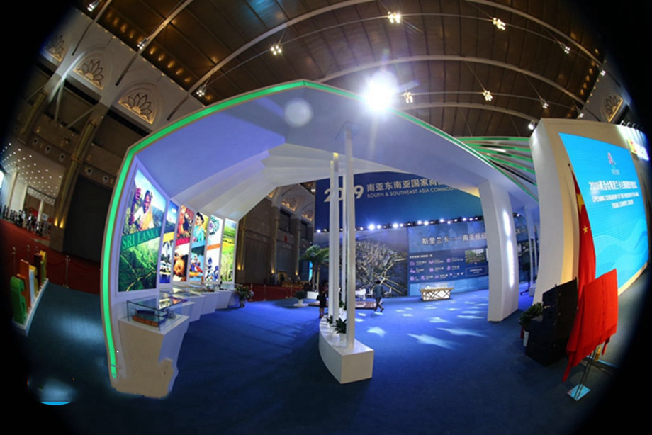 2019 South and Southeast Asia Commodity Expo and Investment Fair in Kunming, Yunnan