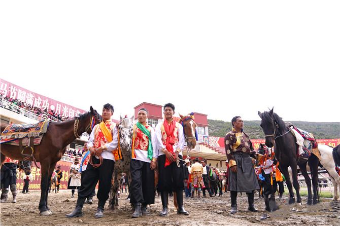 Horse racing festival in Shangri-La