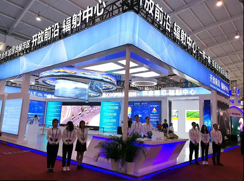 Pavilion of B&R Investment and Cooperation in Kunming