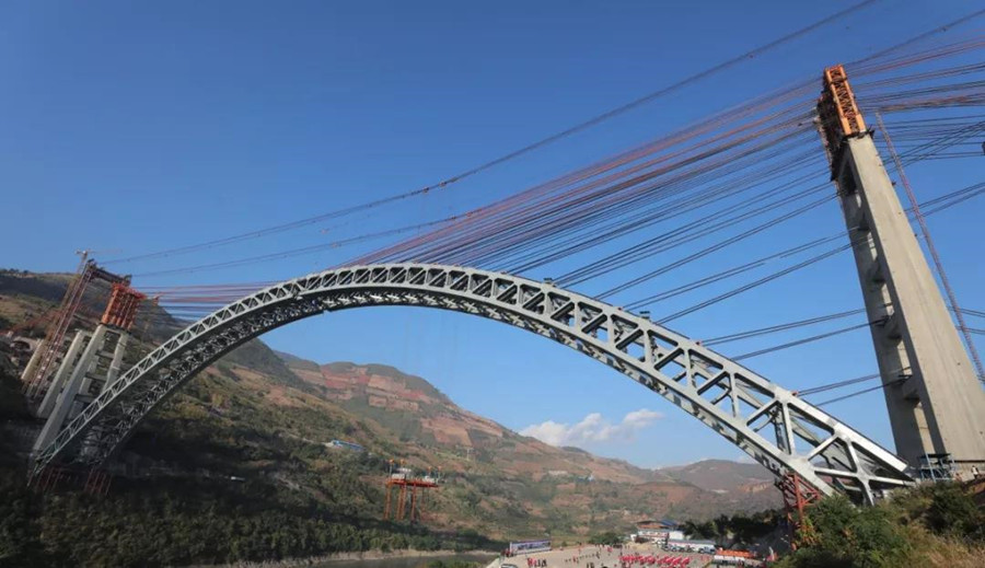 Nujiang Railway Bridge (Darui Railway)