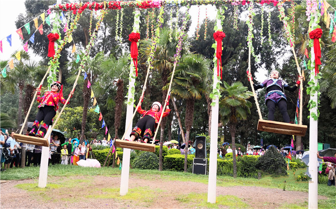 The trapeze competition