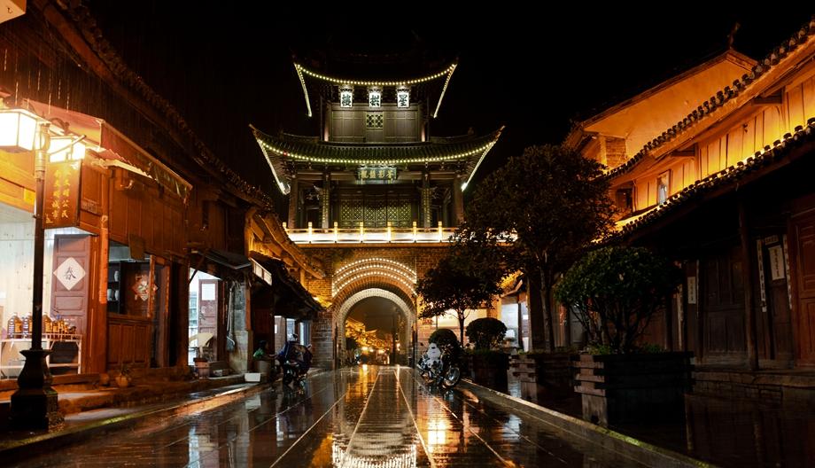 2019 Weishan International Torch Festival in Wenshan, Yunnan